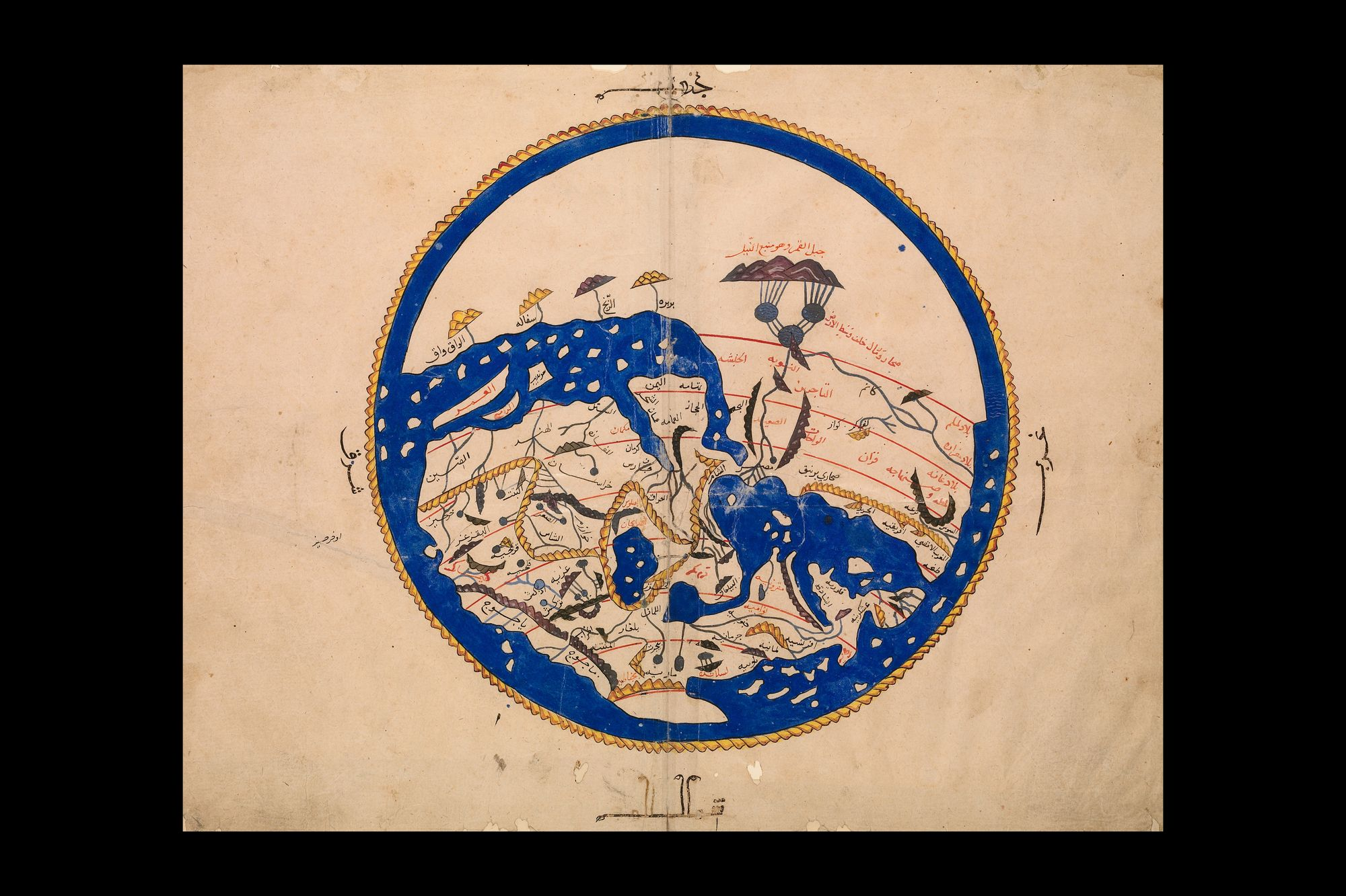 Round map showing the African continents with South up. The map is beautifully illustrated and includes drawings of mountains.